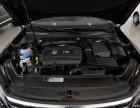 转让 轿车 大众 帕萨特有社保可分期北京指标使用半年