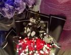 520乐山地区鲜花礼盒同城免费配送提前预定有优惠
