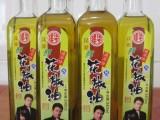 四川成都建华香油厂家直销 (精选汉源花椒萃取)340ml花椒油