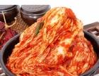 厂家批发冷面,自拌牛板筋,朝鲜族咸菜,一件代发
