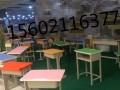天津幼儿园课桌椅标准尺寸,可升降课桌椅厂家,课桌椅批发市场