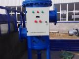 石家庄博谊BeZH-100全程综合水处理器