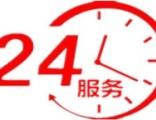 台州松下洗衣机(维修点(24小时服务维修联系方式多少?