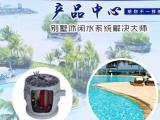 杭州游泳池设计-整体设计泳池设计施工乐曼品质保障