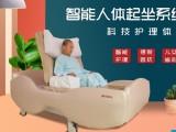 智能家庭用老人大小便多功能电动翻身护理床
