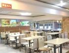 火车站白马二期十字路口快餐店店面转让