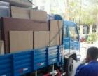 家庭搬迁,公司搬迁,货物运输