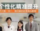 上海宝山五年级全科补习 四年级语文辅导 三年级全科补习