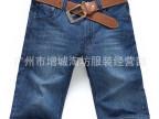 JEANS 2013夏帅T个性男士牛仔短裤时尚潮流百搭男式牛仔短裤