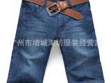 JEANS 2013夏帅T个性男士牛仔短裤时尚潮流百搭男式牛仔短