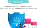 智能照明系列产品-加盟潍坊昊锐智能 把握时代商机