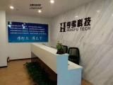 郑州亨弗软件买群控送手机冲量活动盛大开启