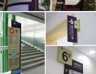LED显示屏高铁灯箱喷绘广告公司标识标牌亮化工程发光字
