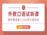 济南小语种培训,高考日语,日语 日本留学