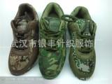 批发马拉松跑鞋,迷彩跑鞋,多威跑鞋,登山鞋,户外运动鞋批发