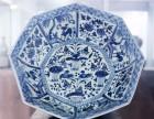 明代永乐瓷器收藏了解和市场估价