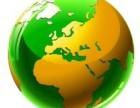 生活闲置品回收或协助处理