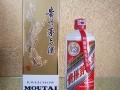 凤城哪家回收烟酒,长寿高价回收烟酒