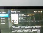 海信9成新LCD液晶电视带HDMI接口