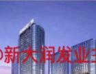 北海市新老城区中心 商业广场旺铺20——300平米