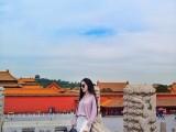 北京正規旅游 北京旅游攻略 北京 玩