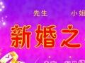 宜昌舞台搭建音响灯光LED屏租赁