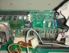 大东关电脑维修手机维修低价上门维修