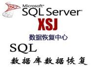 宝德服务器维修服务器硬盘数据恢复远程数据恢复