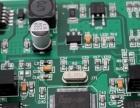 电路板手工贴片焊接培训(纵横教育)