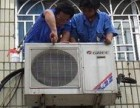上海搬场空调移机价格优惠 格力空调 美的空调 大金空调等品牌