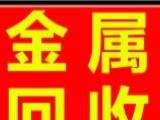 全武汉废旧金属上门回收红铜黄铜电线电缆锡渣锡条锡丝