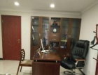 【中央领域】251平米精装写字楼,带办公家具