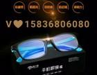 爱大爱手机眼镜的核心科技与稀晶石有什么关系
