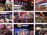 南宁市院外东街商铺有多大优惠呢
