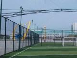 榆林市籠式足球場護欄網 籃球場隔離網 體育場勾花網