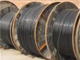 昆山电缆线回收,远东电缆线回收,苏州电缆线回收公司