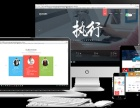 千佰特快速优化响应式营销型网站建设排名
