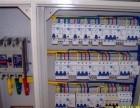 郑州专业维修电路故障排查水管维修热水器维修灯具安装