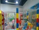 泰昊儿童玩具连锁 泰昊儿童玩具连锁加盟招商