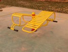 韶光 多功能健身器材组合室外健身器材安装 公园游艺设施批发