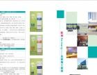 日本三菱光触媒,室内空气治理净化,除甲醛,除异味。