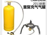 凯普力德 重复充装充气气罐 扁气/长气 钢瓶气罐 户外炉头气罐
