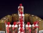 南充市专业回收礼品·yan·名酒·老酒·虫草·洋酒