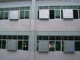 萧山水冷空调风机安装负压风机空调维修萧山安装冷风机冷风机维修