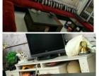 九成新沙发