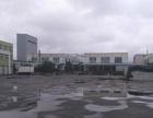 6亩场地出租 各类堆场/停车场 动力电 练车可分割