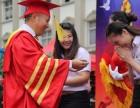 出国留学 泰国读硕士博士有哪些名校
