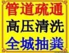 南京玄武区新街口管道清淤管道清洗管道安装管道维护疏通