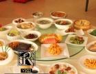 东莞海鲜围餐外卖东莞中西式围餐承接东莞围餐上门包办