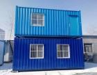 潍坊住人集装箱出租出售,快拼箱,打包箱,板房材料
